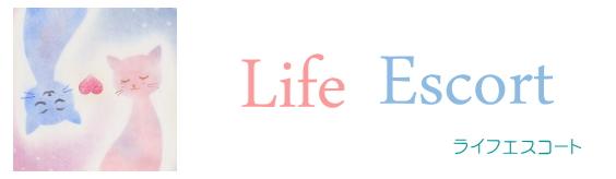 Life Escort Member's Site